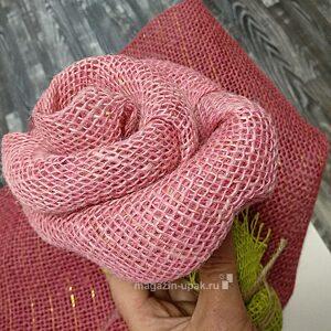 Мешковина для декора и упаковки розовая